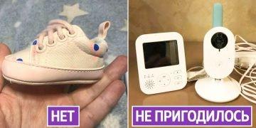 Детские вещи для новорожденных