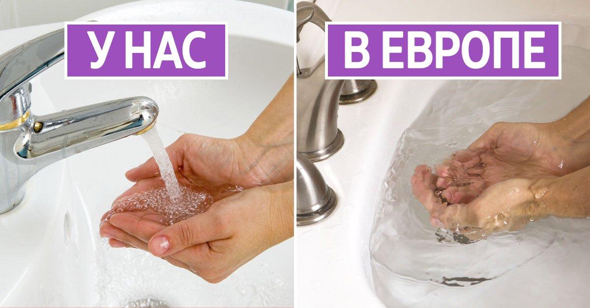 Душ вместо ванны
