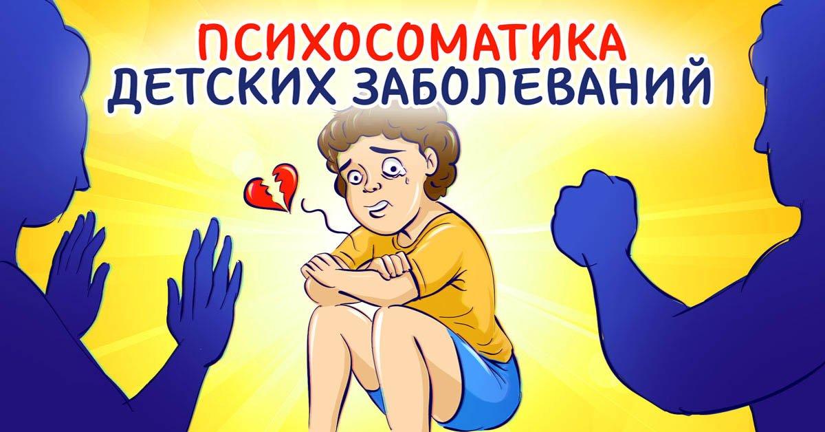 особенности воспитания ребенка