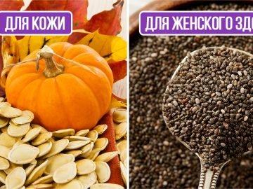 Полезные семена для женщин