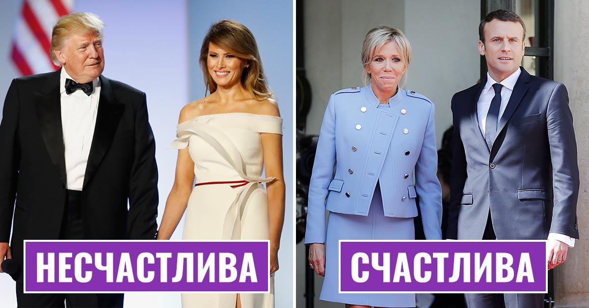 Супруга президента